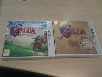 Mi Zelda de coleccionista :-)